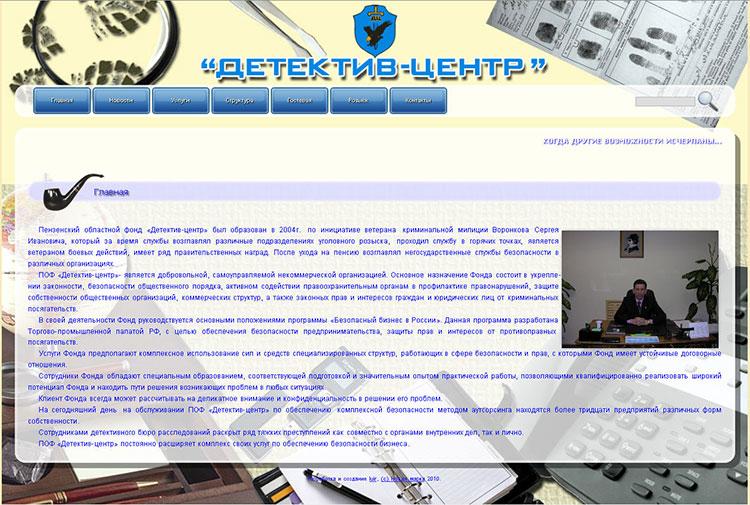 web-site_promosites (8).jpg