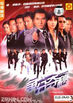 Giây Phút Truy Án - Split Second (2004) Poster