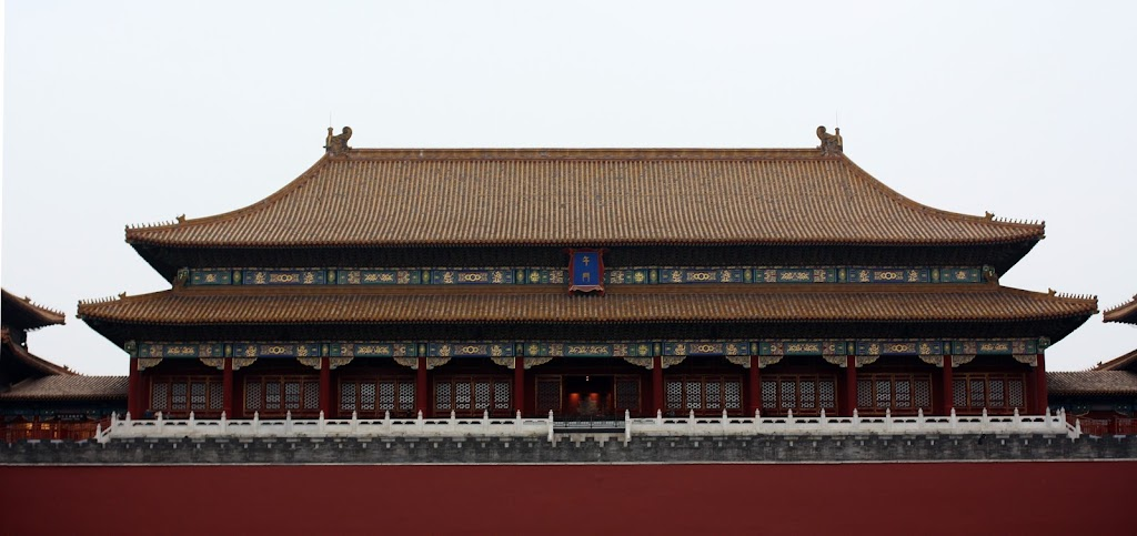 Forbidden City Pekin Beijing China
