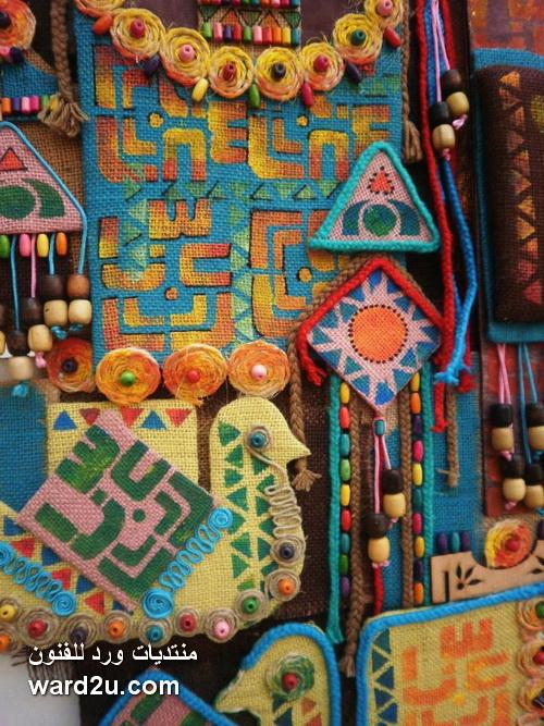 الاشغال الفنيه فى معرض عام بورسعيد 2013
