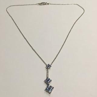14K White Gold with Diamond Pendant Necklace