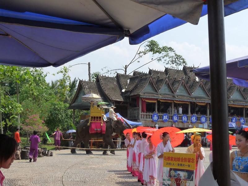 Chine.Yunnan.Damenlong -Galanba-descente Mekong - Picture%2B1424.jpg