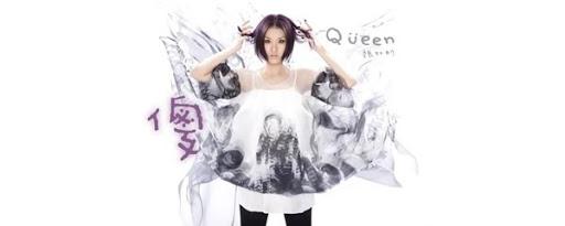 queen600240