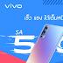 รู้จัก Vivo Y72 5G สมาร์ตโฟนของคนรุ่นใหม่ ครบจบในเครื่องเดียวอัดแน่นด้วยฟีเจอร์ยอดนิยม เป็นตัวเองให้สุด ไม่สะดุดทุกการเชื่อมต่อ 5G ทุกที่ ทุกเวลา