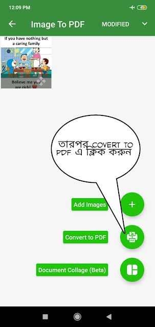 Photo to pdf convert