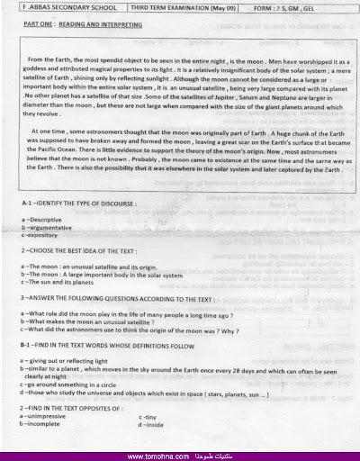 بعض الاختبارات الخاصة بالفصل الثالث في اللغة الانجليزية للسنة الثالثة ثانوي tomohna.com%2520.023