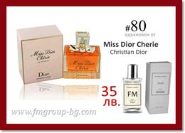 Парфюм FM 80 PURE - CHRISTIAN DIOR - Miss Dior Cherie