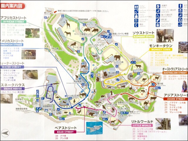 とべ動物園 園内案内図