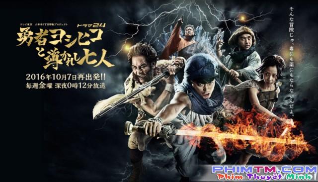 Xem Phim Anh Hùng Yoshihiko Và Bảy Người Hướng Dẫn - Yuusha Yoshihiko To Michibikareshi Shichinin - phimtm.com - Ảnh 1