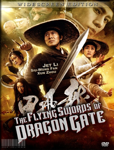 Ver Online The flying swords of dragon gate (2011)