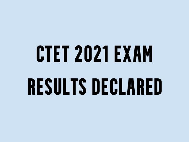 CTET का रिजल्ट हुआ जारी,A. N. TEACHING के 100 से भी अधिक छात्रों ने मारी बाजी