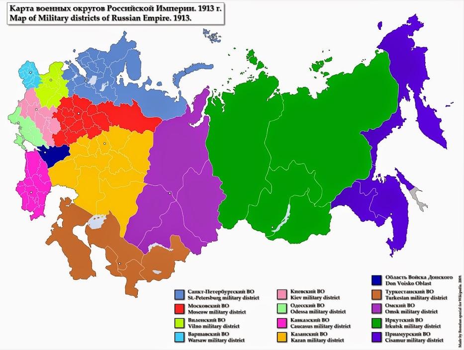 Состав военных округов царской России