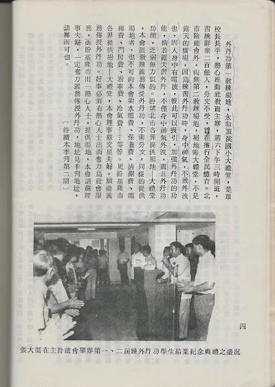 雜誌1-21.jpg