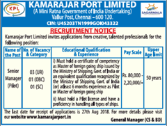 KPL Recruitment Notice 2018 www.indgovtjobs.in