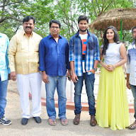Undha Ledha Movie Opening Photos