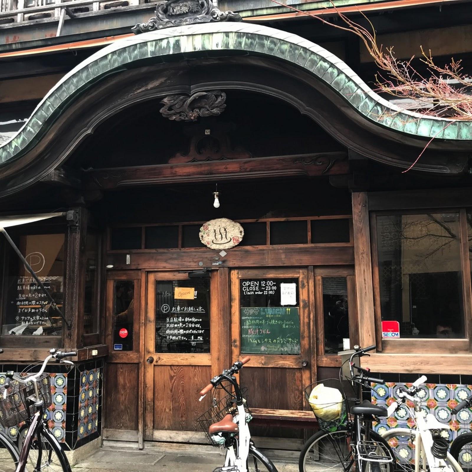 老娘遊記 2018 (06 – 16 March) @ 關西  Day 2(07 March) – 飲食篇: Cafe SARASA。さらさ西陣