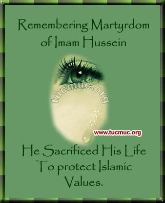 Martyr Imam Ali Hussein Pictures