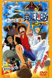 One Piece Pelicula 2: Nejimaki Shima no Bouken