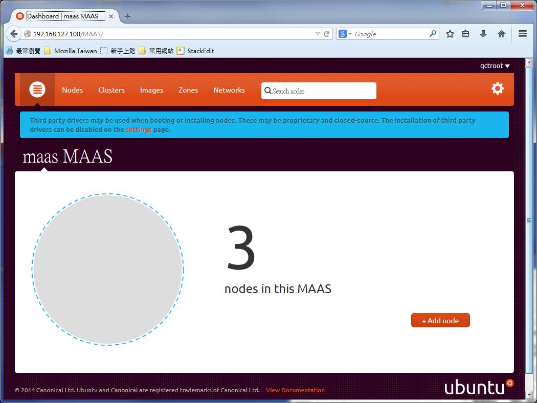 MAAS server node count