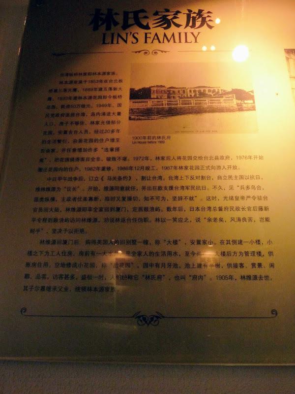 Chine .Fujian Gulang yu island 3 - P1020749.JPG