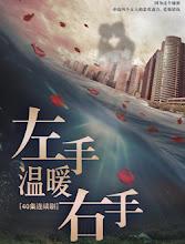 Hand in Hand China Drama