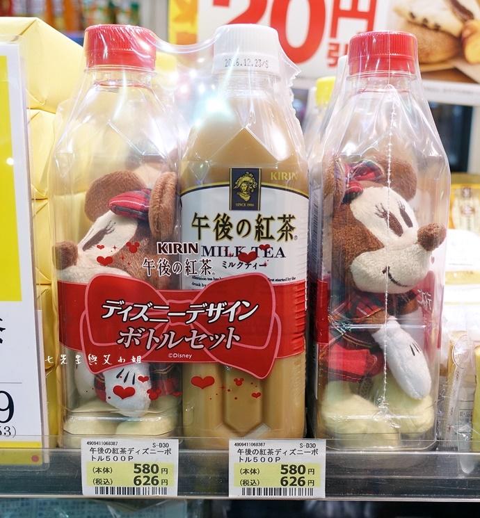 2 日本必買 午後的紅茶 米奇米妮吊飾娃娃限定組合