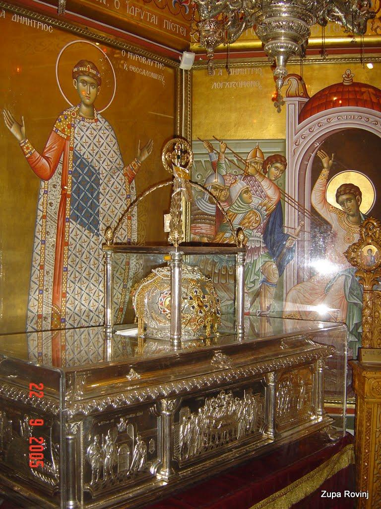 Stopama sv. Pavla po Grčkoj 2005 - DSC05319.JPG