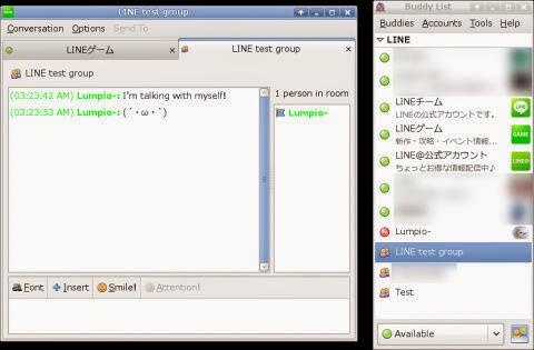line en linux