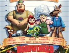 فيلم Hoodwinked مدبلج