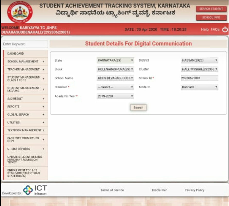 Students' Digital Information Entry Option is open. You need to fill in the information about the student's phone number, smartphone, laptop and internet access.
