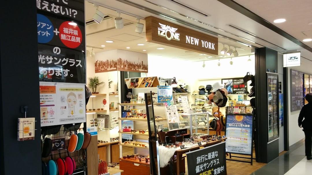 7169d9e0fab IZONE NEW YORK 関西空港店 - サングラス専門店