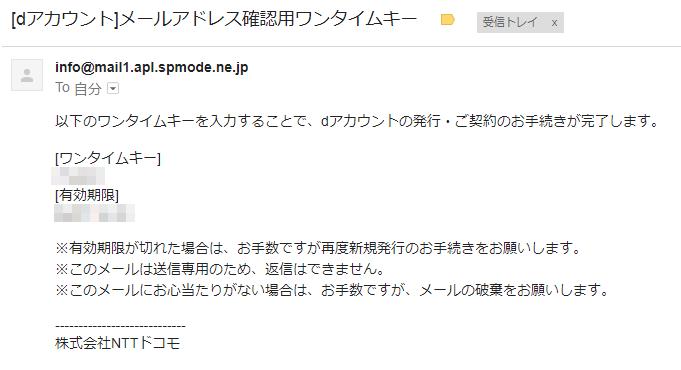 dアニメストア_登録_解約_09.png