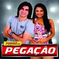 CD Forró da Pegação - Elétrico - Surubim - PE - 17.02.2013