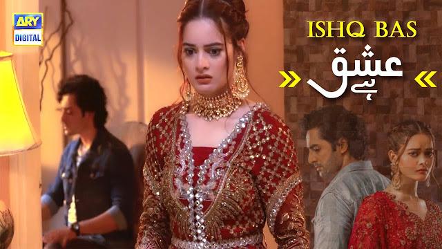 Ishq Hai OST Lyrics - Rahat Fateh Ali Khan
