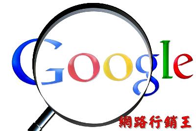 關鍵字優化提升網站排名