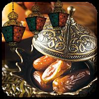 اكلات رمضانية شهية
