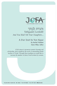 Cover of Rachel Friedman's Book Shedding Sin (The Scapegoat Ritual on Yom Kippur)