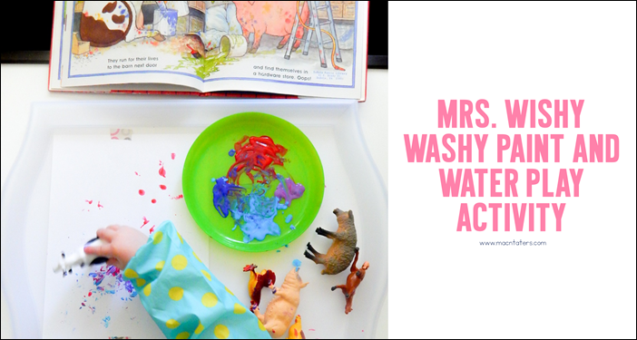 Animal track footprints and a washing bin to clean them up are the perfect activities to accompany any farm themed unit and go great with the book Mrs. Wishy Washy's Farm.