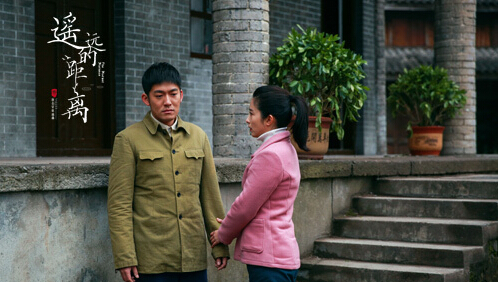 The Distant Distance China Drama