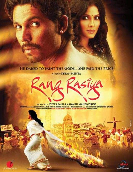 Poster Of Hindi Movie Rang Rasiya (2014) Free Download Full New Hindi Movie Watch Online At Alldownloads4u.Com