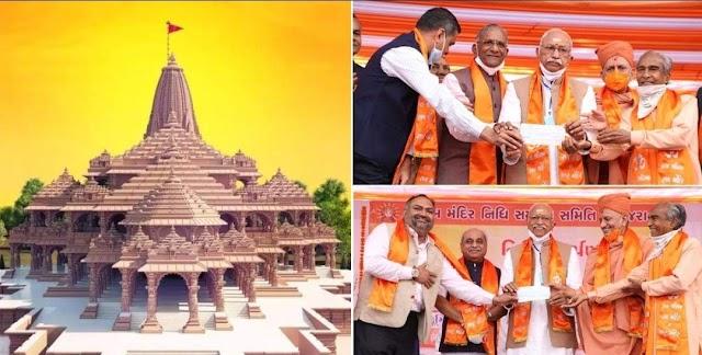 અયોધ્યામાં રામ મંદિર બનાવવા માટે સુરતીઓએ કર્યો પૈસાનો વરસાદ, આ  ઉદ્યોગપતિઓએ આપ્યું કરોડોનું દાન