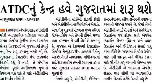 Gujarati epaper telegram channel. telegram channel malayalam movie download.