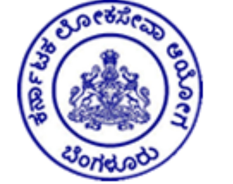 Details of KAS Recruitment Notification for 2020 and other details