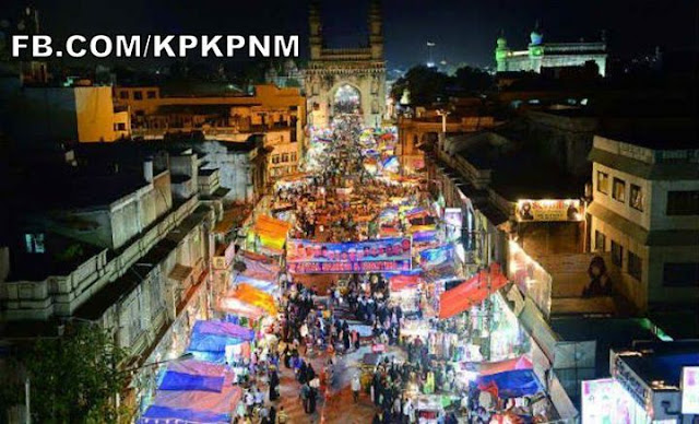 Hyderabadi Baataan - dc07f0dc3483620ba43112f132c576df576d0301.jpg
