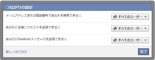 facebook4.jpg