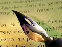 εξέλιξη και ομορφιά ελληνικής γλώσσας,μητέρα όλων των γλωσσών.