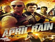 مشاهدة فيلم April Rain مترجم اون لاين