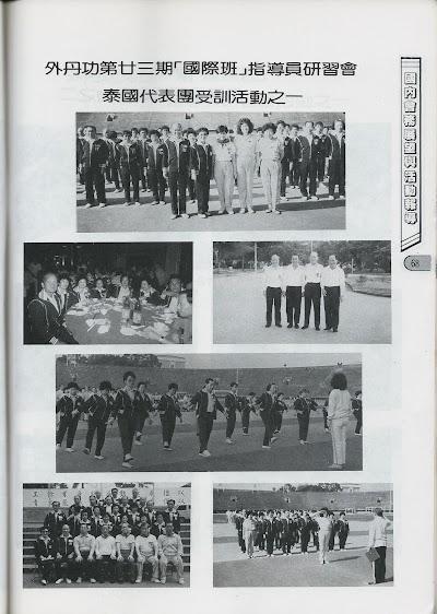 雜誌8-65.jpg
