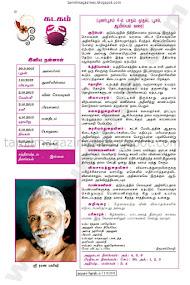 Kumudam Jothidam Raasi Palan - 30/9/2015 to 6/10/2015