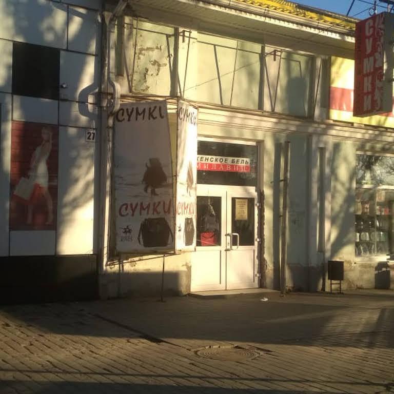 магазин женского белья таганрог
